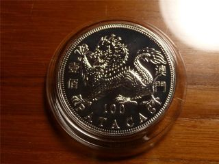 2000 Macau Year Of The Dragon Silve 100 Patacas Mintage 5000 W In Cap photo