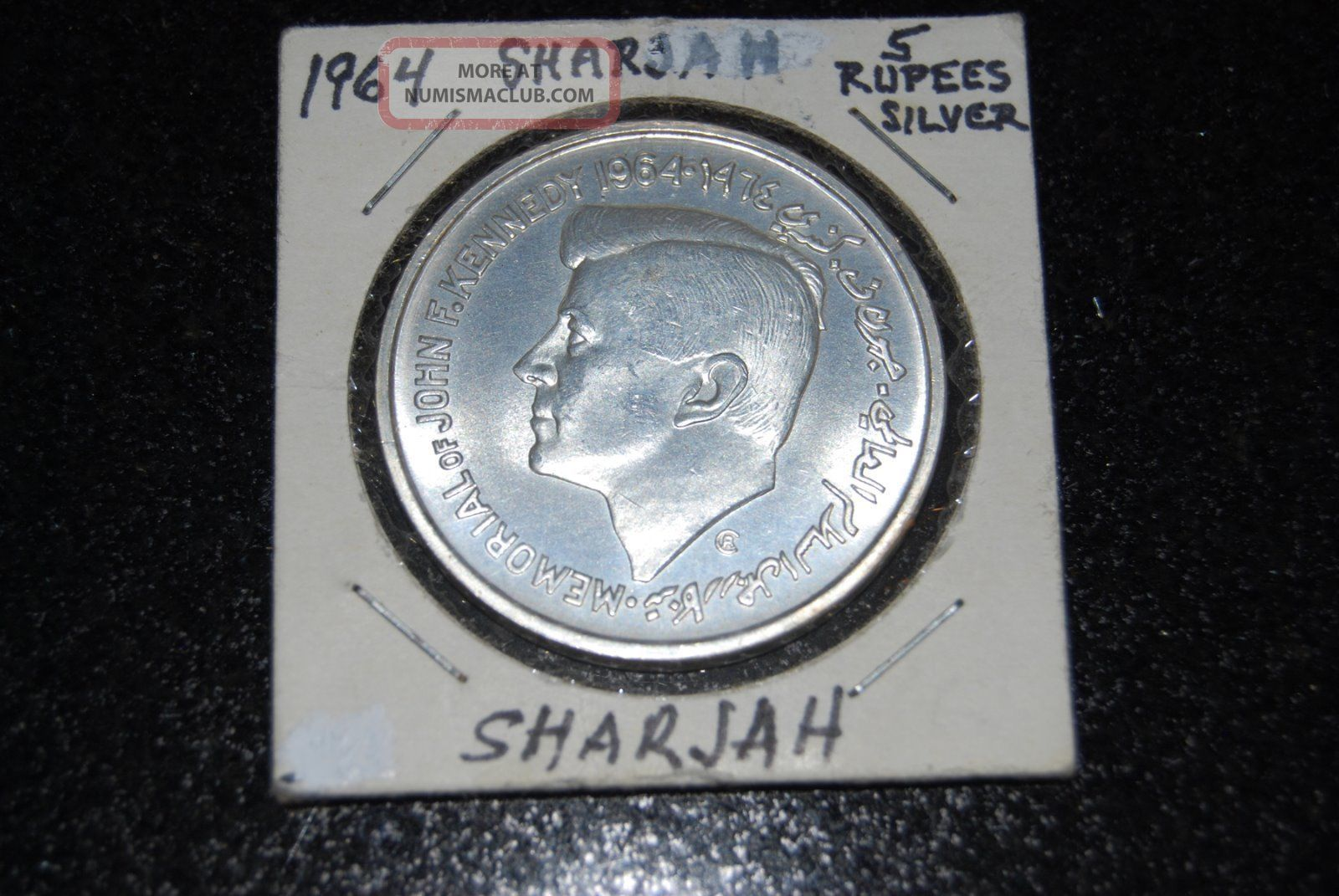Sharjah Silver Coin 5 Rupees 1964 Uncirculated Middle East photo