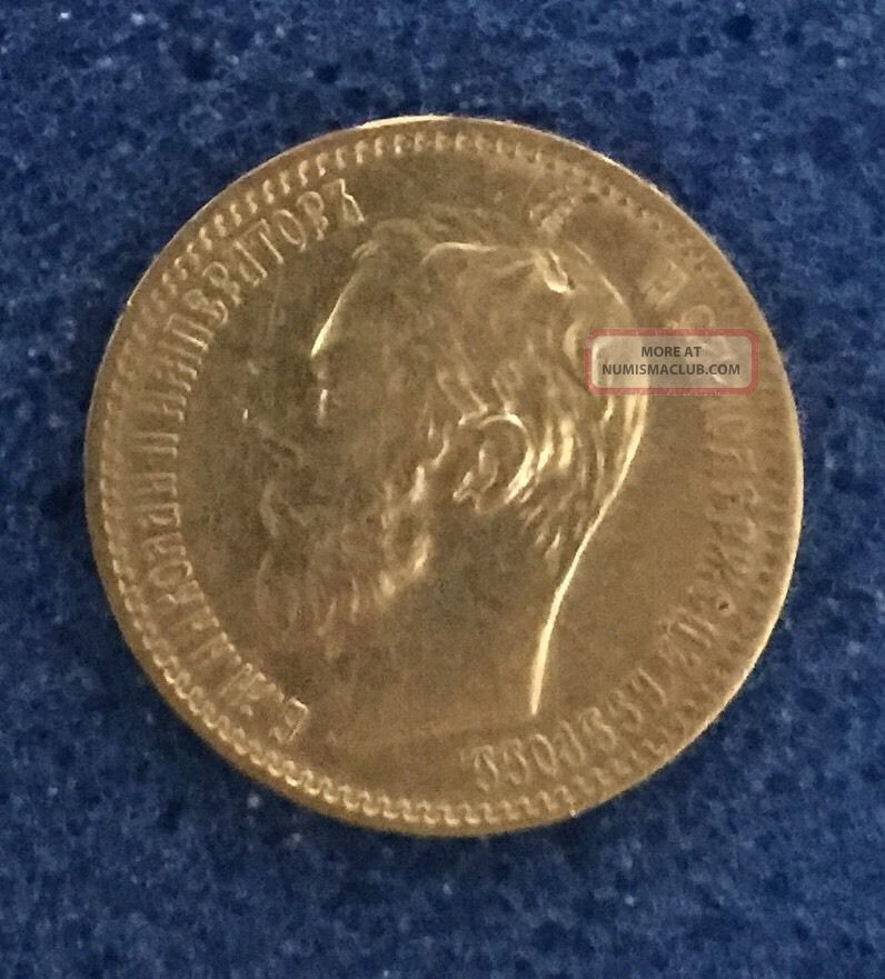 1900 Imperial Russian Nicholas Ii 5 Rouble,  Ruble Gold Coin,  4.  3 Grams,  No Res Russia photo