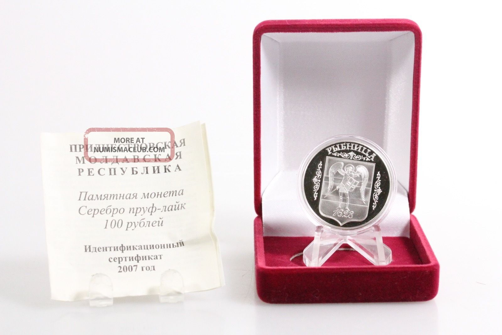 2007 Transnistria 100 Rubles Arms Of Rybnitsa Proof - Like Silver Coin,  Box Nr Coins: World photo