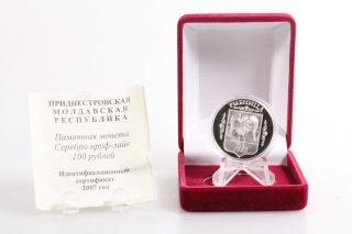 2007 Transnistria 100 Rubles Arms Of Rybnitsa Proof - Like Silver Coin,  Box Nr photo