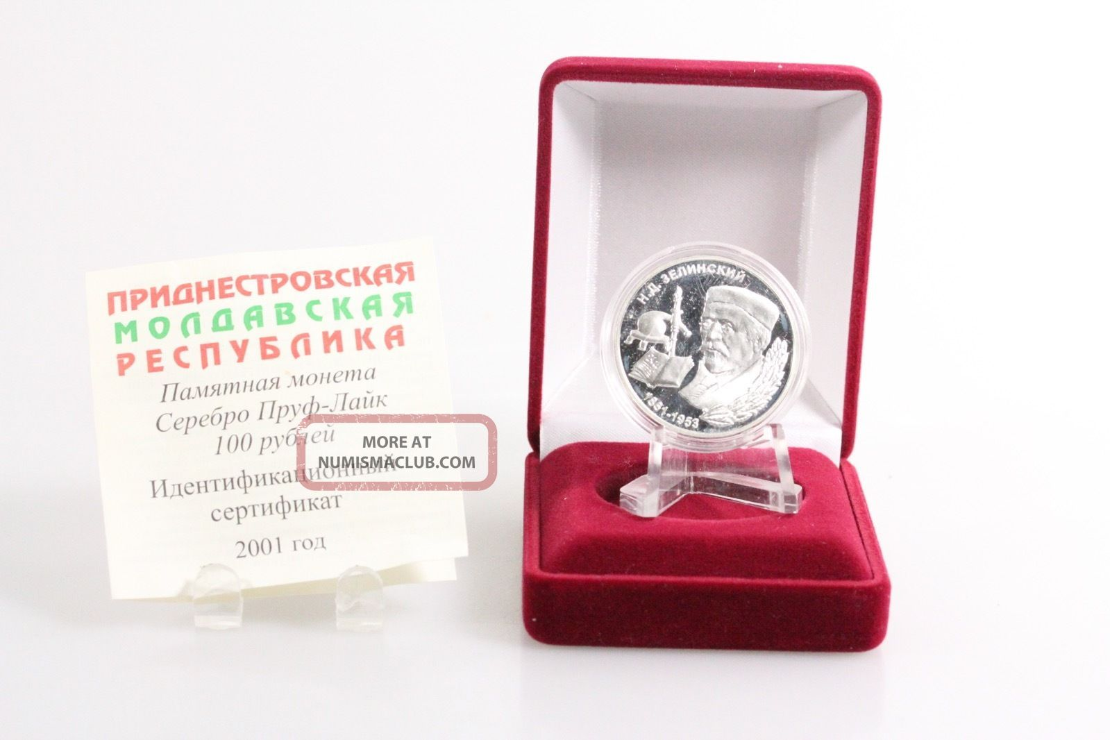2001 Transnistria 100 Rubles Zelinskyy N.  D.  Proof - Like Silver Coin,  Box Nr Coins: World photo