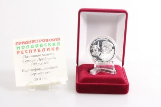 2001 Transnistria 100 Rubles Zelinskyy N.  D.  Proof - Like Silver Coin,  Box Nr photo