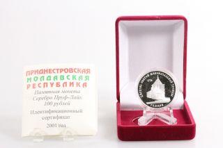 2001 Transnistria 2001 100 Rubles
