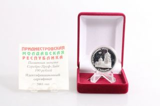 2001 Transnistria 100 Rubles