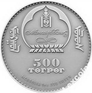Mongolia 2011 Ural Owl Wildlife Protection Silver Coin Swarovski 500 Togrog 1oz photo