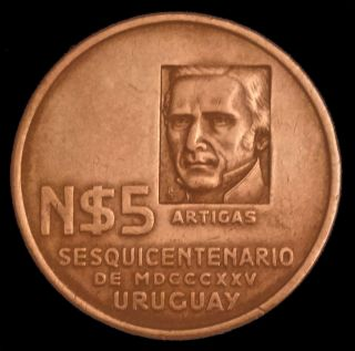 1975 Uruguay 5 Pesos,  150th Anniversary,  Revolutionary Movement photo