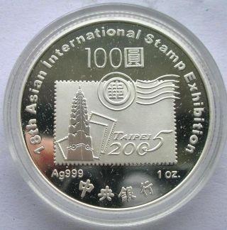 Taiwan 2005 Expo Crane 100 Dollars 1oz Silver Coin,  Proof photo