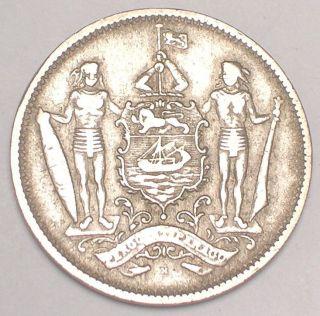 1903 British North Borneo Five 5 Cents Arms Coin Vf photo