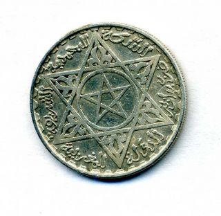 Morocco 200 Francs Ah 1372 / 1953 French Colony Cherifian Empire Silver photo