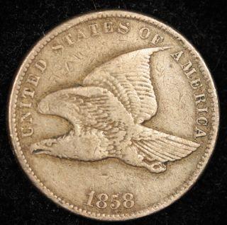 1858 Flying Eagle.  F.  - V.  F. photo