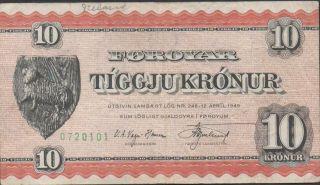 Faeroe Islands 10 Kronur 12.  4.  1949 / 1950 ' S P 14 Circulated Banknote Rare photo