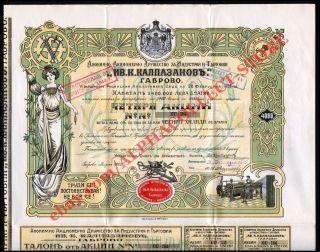 Bulgaria Stock Kalpazanov Gabrovo 4000 Leva Gold 1922 Bulgarian Bond Share photo