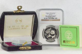 1988 China Palladium Panda York Expo 1 Oz Proof Medal Ngc Pf 66 Ultra Cameo photo