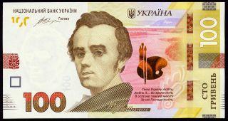 Ukraine 100 Hryven 2014 (2015) Hontareva Pick Unc - photo