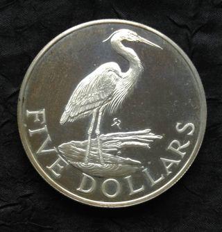 British Virgin Islands5 Dollars Silver Proof,  1980,  Great Blue Heron photo