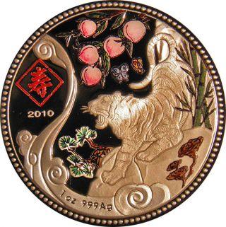 2010 Malawi Shou Tiger (longevity) 1 Oz Silver Proof Mwk 20 photo