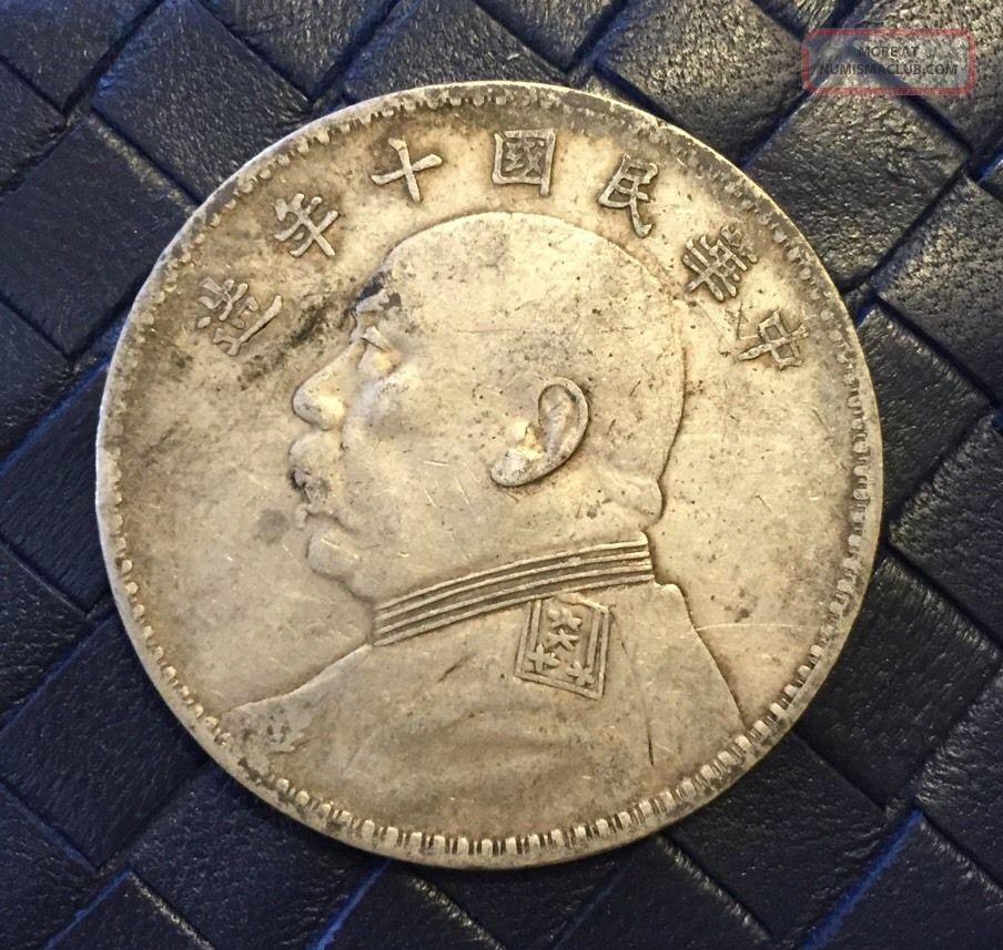 china_1921_silver_fat_man_1___1_lgw.jpg