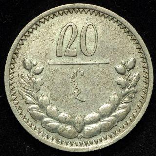 1925 Mongolia 20 Mongo Km 6 Silver photo