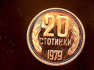 Bulgaria 1979 20 Stotinki Rare 2,  000 Mintage photo