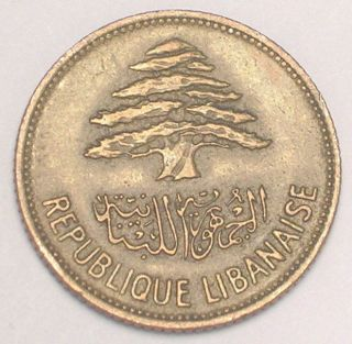 1961 Lebanon Libanaise 25 Piastres Cedar Coin Vf, photo