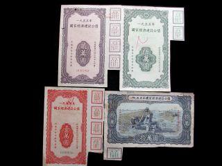 Pb28 China 1955 Construction Loan Bond $10,  000 - $100,  000 photo