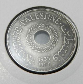 Palstine 20 Mils 1933 Vf Key Date Coin photo