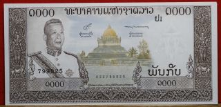 Uncirculated 1963 Laos 1000 Kip P - 14b Crisp Note S/h photo