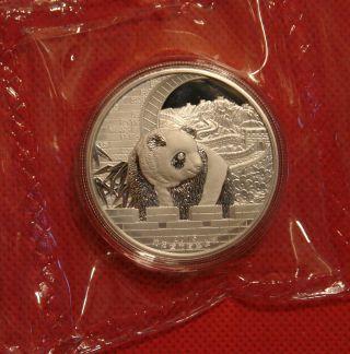 Shenyang 2015 Lunar Sheep Panda 2oz Silver China Coin Medal (high Relief) photo
