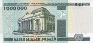 Belarus Banknote P - 19 1000000 Rubles 1 Million 1999 Unc photo