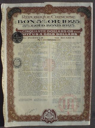 Chinese Government 50 Us§ 5 Gold Dollars 1925 Uncanc. ,  Coupon Sheet In Default photo