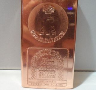 Half Pound God Is Salvation.  999 Copper Bullion Art Bar Ingot Prays Jesus F/s photo