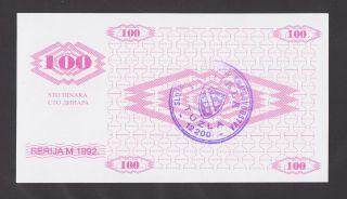 Bosnia 100 Dinara 1992 Unc Pnl Handst.  Filijala - Tuzla.  Probably Fake Banknote? photo