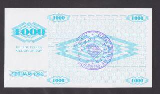 Bosnia 1000 Dinara 1992 Unc Pnl Handst.  Filijala - Tuzla.  Probably Fake Banknote? photo