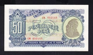 1949,  Albania Paper Money.  50leke.  Unc.  Printed In Ussr. photo