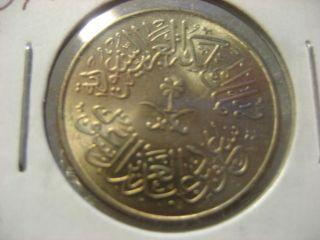 Coin Saudi Arabia 1958 Ghirsh Ah 1378 Unc photo