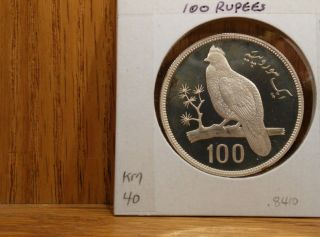 1976 Pakistan 100 Rupees Proof Silver Coin,  Km 40 - photo