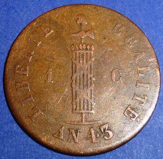 Haiti: 1 Centime An 43 (1846) photo