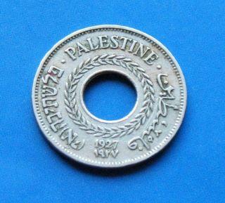 Israel Palestine British Mandate 5 Mils 1927 Coin Xf photo