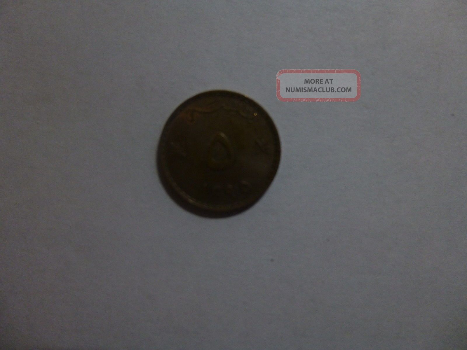 Oman Coin - 1395 (1975) 5 Baisa - Circulated,  Discolored Middle East photo