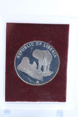 1977 Liberia $5 Silver