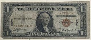 1935 A Silver Certificate