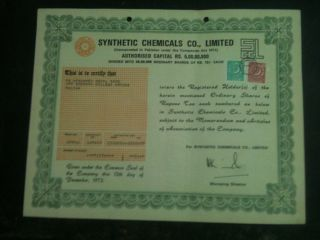 1973 Synthetic Chemicals Co,  Limited 50 Shares Of Rs,  10 Each photo