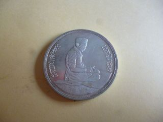 Morocco 100 Dirham 1985 Olympic Games Of Arab Countries photo