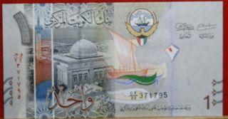 Uncirculated 2014 Kuwait 1 Dinar Crisp Note S/h photo