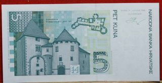 Uncirculated 1993 Croatia 10 Kuna P - 28 Crisp Note S/h photo