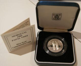 1986 Morocco 100 Dirham 0.  925 Silver Proof Coin - Papal Visit - & Case - 15g photo