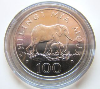 Tanzania 1986 100 Shilingi,  Conservation,  Elephant Mother And Calf,  Unc In Cover photo