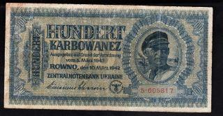 Ukraine Banknote 100 Karbowanez,  1942 Year,  Germany Occupation photo