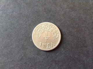 Saudi Arabia Hejaz 1/2 Ghirish 1348 photo